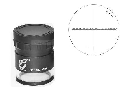 Лупа  измерительная    ЛИ - 13 - 10х, диапазон  15-0-15,   шкала  0,1  мм