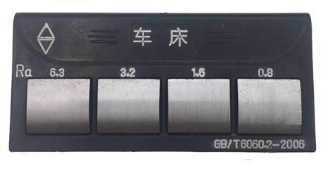 Набор  4N -  207   для  шабрения   -  Ra  0,8 - 6,3  мкм  /  4 шт