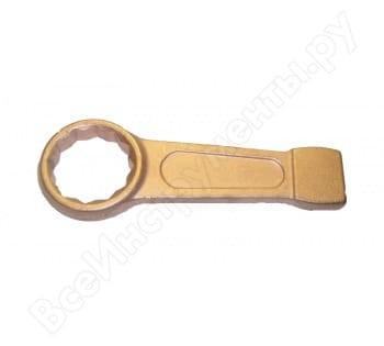 Ключ  накидной  ударный  односторонний  омедненный  (искробезопасный) 19