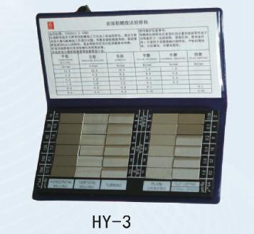 Набор  ОШП   HY - 3     Ra   0,05 - 12,5  мкм  /  30  шт