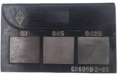 Набор  4N -  205   для  полирования   -  Ra  0,025 - 0,1 мкм  /  3 шт