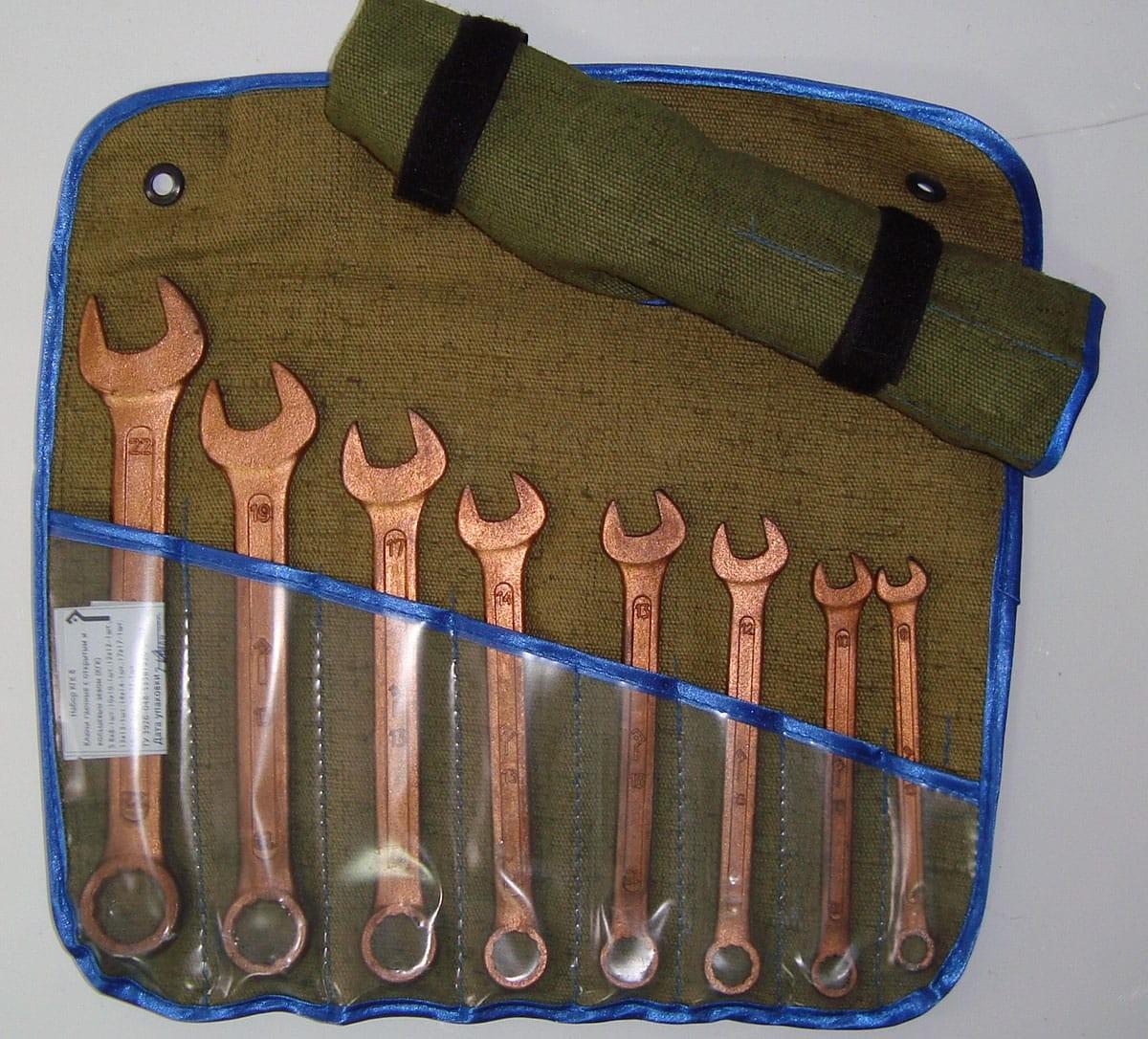 Набор ключей комбинированных омедненных (искробезопасных) 6-32 21штука