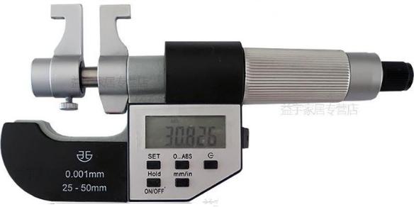 Нутромер  цифровой  с боковыми  губками   НМЦ-Б   25-50  0,001  с установочным кольцом