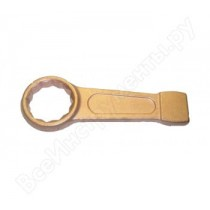 Ключ  накидной  ударный  односторонний  омедненный  (искробезопасный) 24