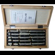 Набор  КМД  № 13  кл. 0, 1, 2      в  наборе  11  мер  от  5  до  100 мм  цена по запросу