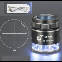Лупа  измерительная    ЛИ - 13 - 10х, диапазон  15-0-15, шкала 0,1,  LED с аккумулятором и подсветкой