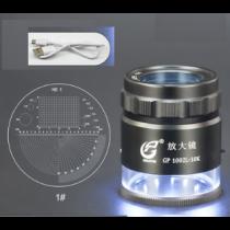 Лупа  измерительная    ЛИ - 1 - 10х, диапазон   10-0-10, шкала 0,1, LED  с подсветкой и аккумулятором