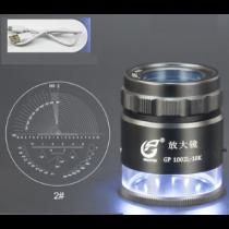 Лупа  измерительная    ЛИ - 2 - 10х, диапазон 10-0-10    LED  с подсветкой и аккумулятором