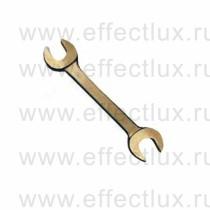 Ключ рожковый омедненный (искробезопасный) 13х15